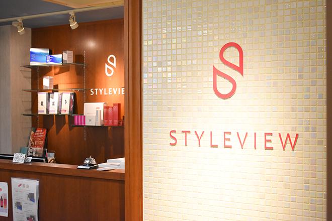 Style View 川崎店 エレガントな非日常空間をご堪能ください