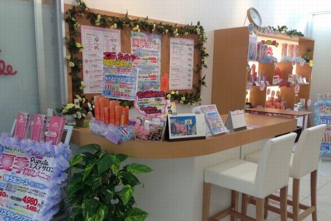 ププレエステサロン 中庄店 フェイシャルメニューが充実のププレへようこそ!