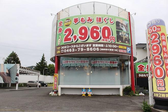 カラダリズム 秦野渋沢店 じっくりストレッチできる空間をご用意