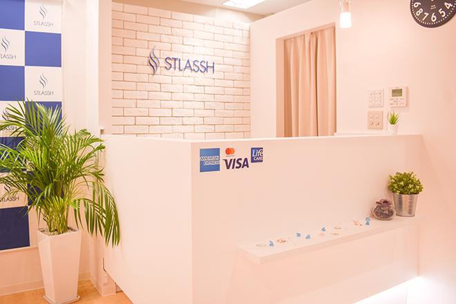 ストラッシュ 広島店(STLASSH) 女性専用・プライベート空間の脱毛サロンです
