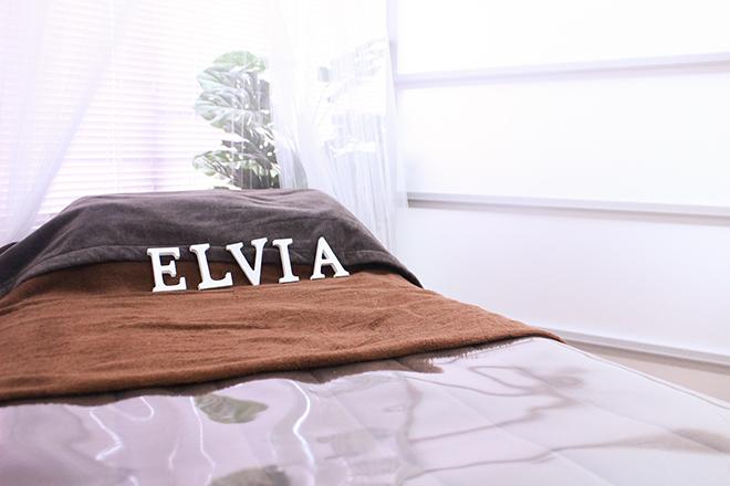 ELVIA 完全個室の清潔な施術ルーム