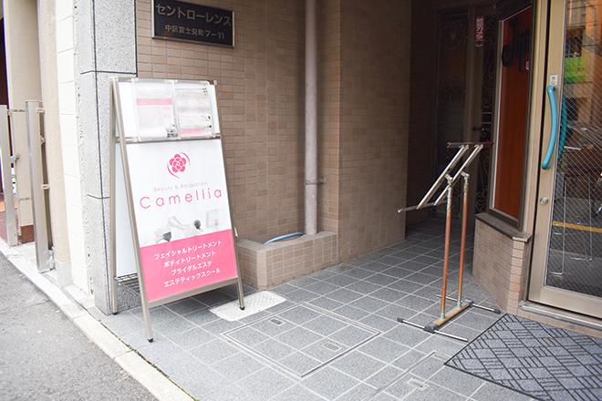 フルールボーテ 広島店 ホワイトとピンクの看板が目印です◎