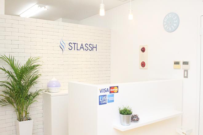 ストラッシュ 柏店(STLASSH) 女性専用・完全個室の脱毛サロンです