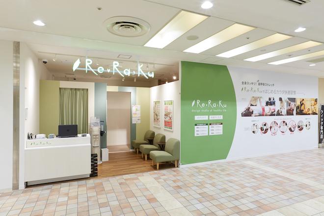 リラク 八王子オクトーレ店(Re.Ra.Ku) 八王子駅より徒歩3分♪ 通いやすいのが魅力