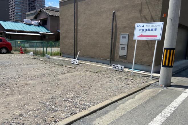 ポーラ ザ ビューティ パワーモール 前橋みなみ店 駐車場も完備
