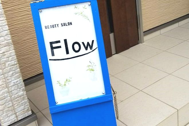 フロー(Beauty Salon Flow) Beauty Salon Flowへようこそ♪