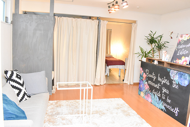 リベート(Esthetic Salon Libeto) カフェのような空間