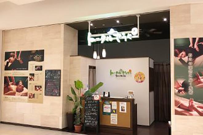 トータルセラピー ららぽーと横浜店 皆様のご来店をお待ちしております♪