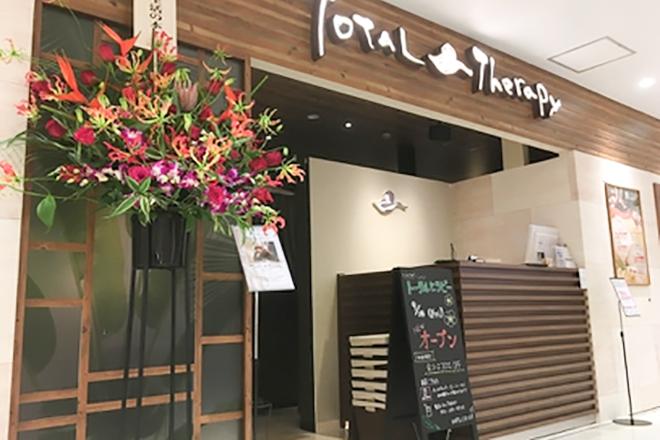 トータルセラピー 名古屋パルコ店 皆様のご来店をお待ちしております♪