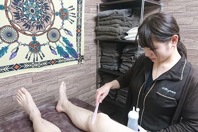 使用店が少ない、アジア人のための脱毛器