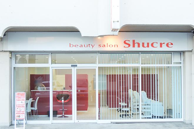 シュクレ 清洲店(Shucre) 「Shucre」と書かれた看板が目印です♪