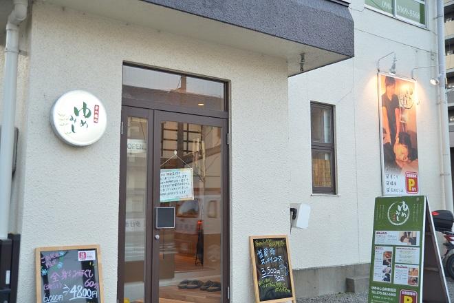 ゆめみし 山科駅前店 アクセス良好な立地にあるサロンです!