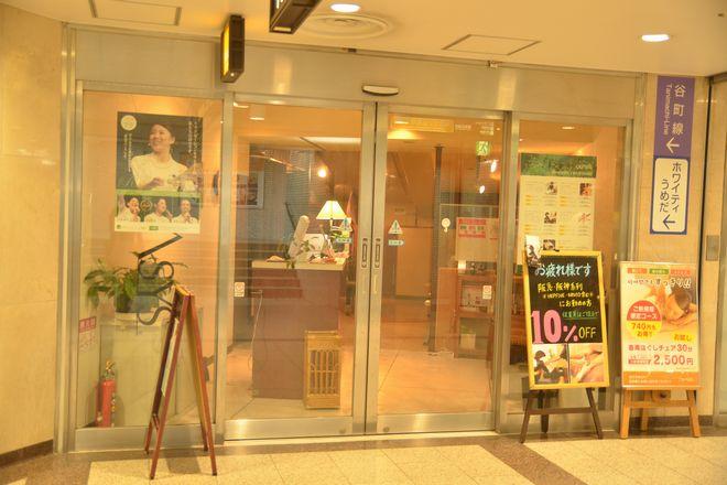 クアシス 阪急グランドビル店 おでかけのついでに、気軽にご来店ください!