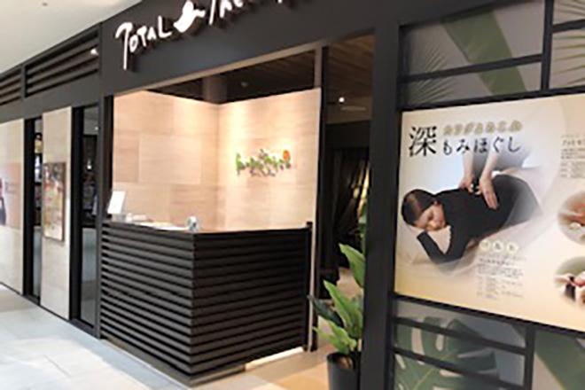 トータルセラピー イオンモール沖縄ライカム店 皆様のご来店をお待ちしております♪