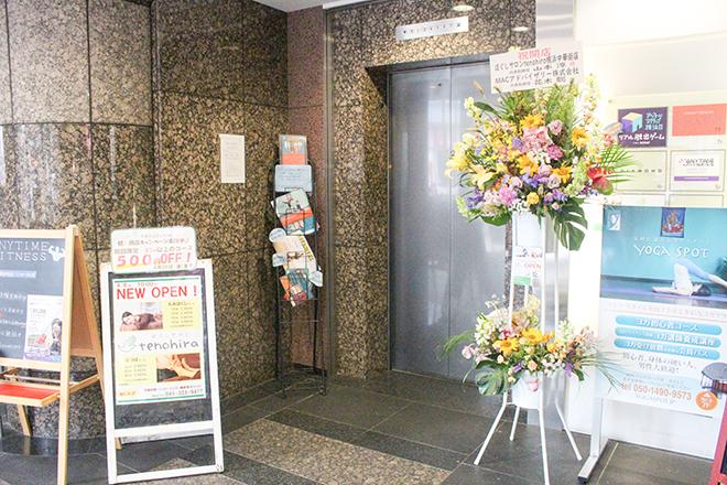 テノヒラ 横浜中華街店(tenohira) 男女問わずご愛顧いただいています♪
