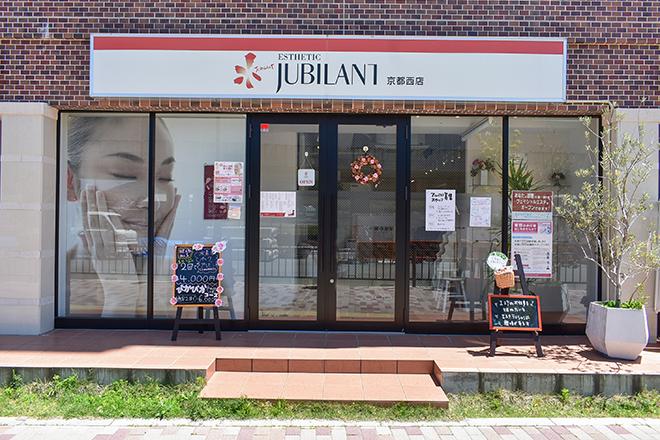 ジュビラン 京都西店 入りやすい路面店です