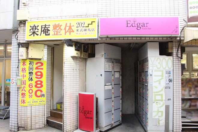 楽庵整体院 東武練馬店 駅チカで雨の日でも気軽に利用できる◎