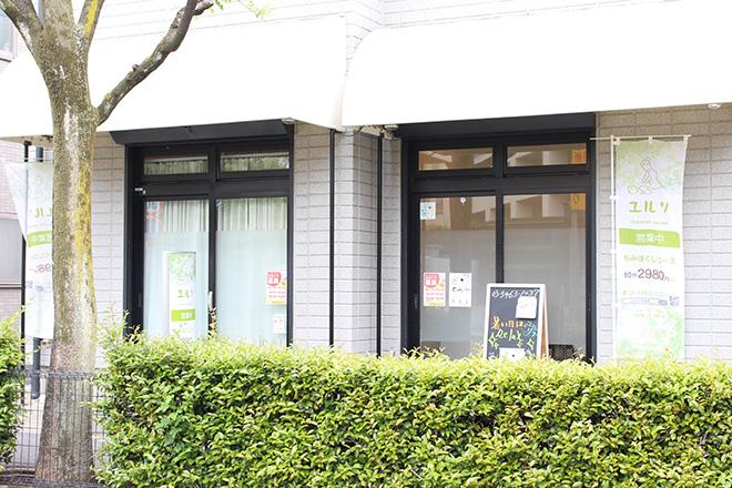 ユルリ 大井町店 入店しやすい路面店です♪