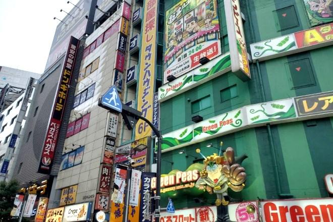 一龍リラクゼーション 新宿東南口本店 駅徒歩1分の好立地