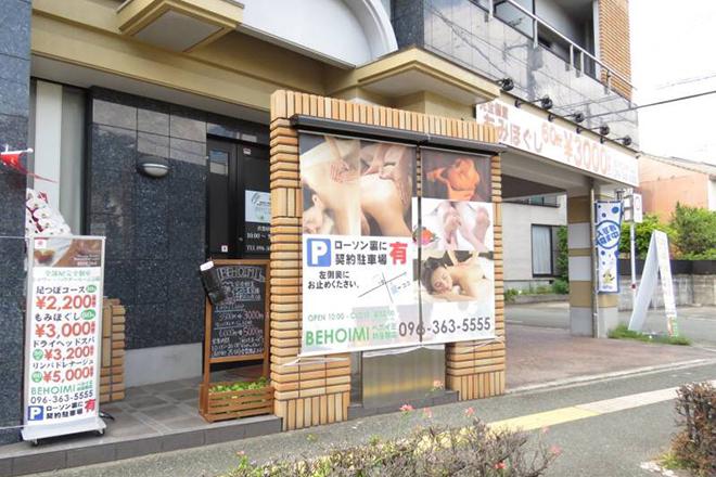 ベホイミ 新屋敷店( BEHOIMI) 男女スタッフが多数在籍