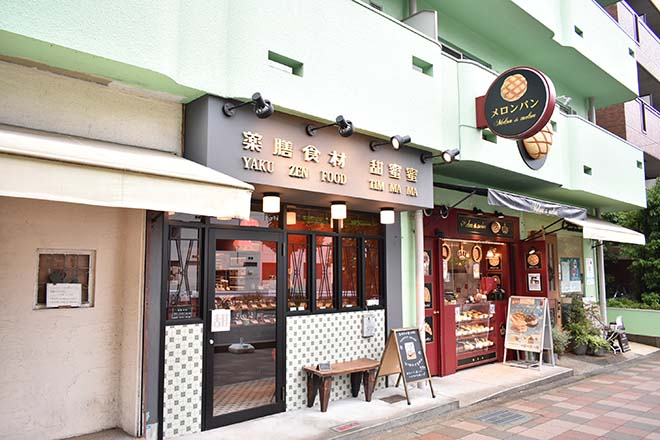 ホワイトニング カフェ 岡本店(Whitening cafe) 岡本駅から徒歩5分で通いやすい