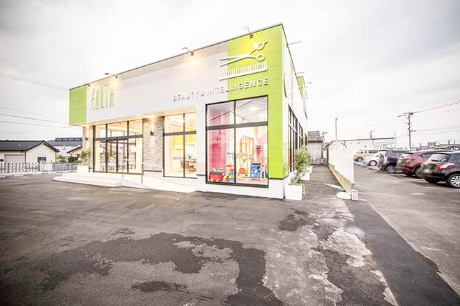 アース 都城川東店(HAIR&MAKE EARTH) 駐車場多数完備!!