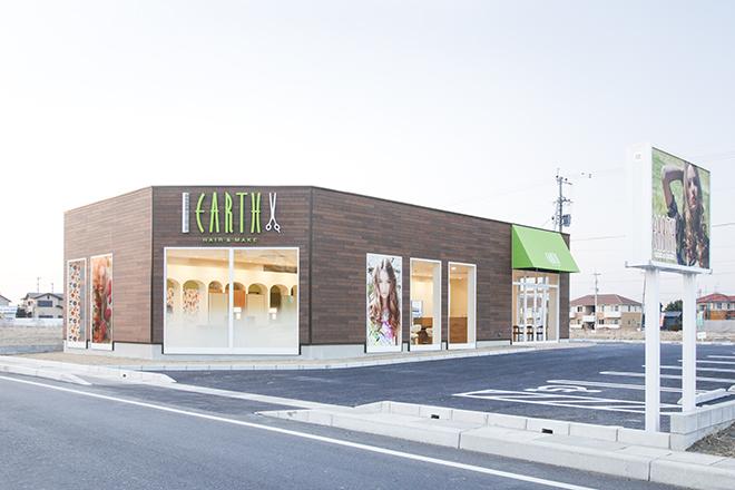 アース 熊本嘉島店(HAIR&MAKE EARTH) 駐車場多数完備!!