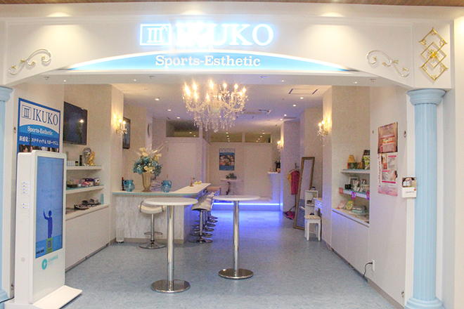 イクコ 津田沼店(IKUKO) オシャレなバーのような空間