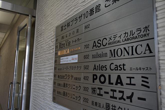 ラヴィアンローズ オム 京橋店 京橋駅から徒歩5分の立地です☆