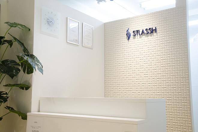 ストラッシュ 熊本店(STLASSH) 女性専用・完全個室の脱毛サロンです
