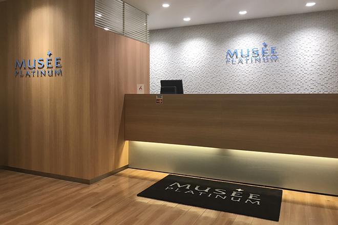 ミュゼプラチナム イオンモール旭川西店 脱毛をお探しならミュゼにお任せを!