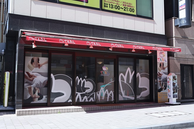 プラネット 東京国際フォーラム店(PLANET) 嬉しい、駅チカ♪