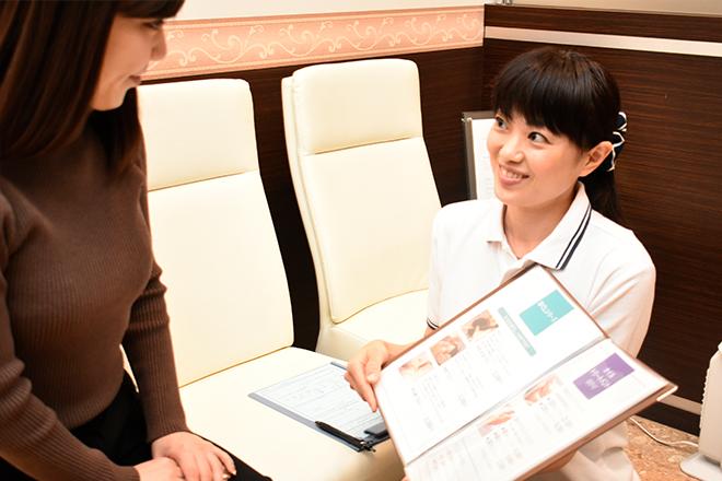グローバル治療院 羽田空港 ひとりひとりに合わせたプランを♪
