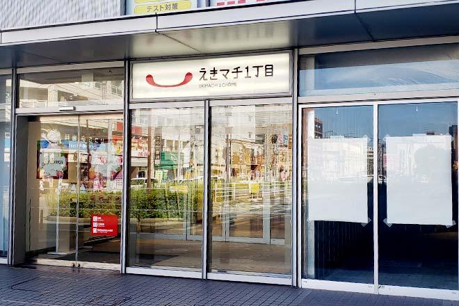 リラク 姪浜駅南口店(Re.Ra.Ku) 姪浜駅より徒歩2分☆