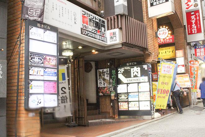高興リラックス空間 渋谷本店 アクセスが便利です