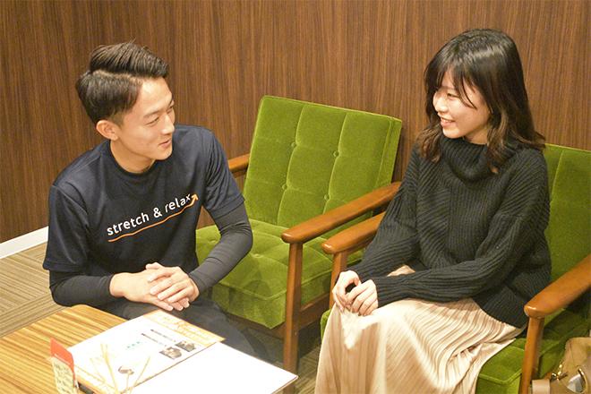 ストレッチアップ 名古屋一社店 目標を達成できるようサポートいたします