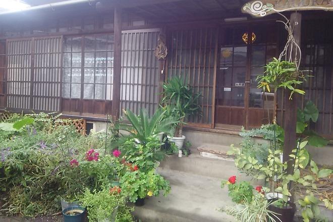 KAGURA(カグラ)