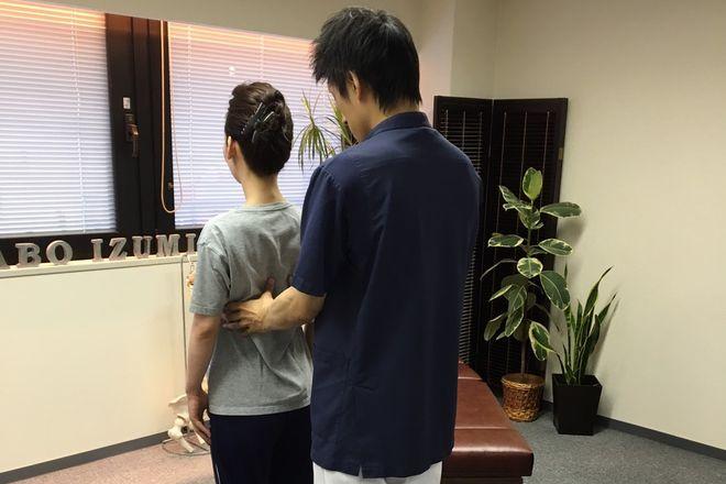 イズミ(BODY LABO IZUMI) 姿勢のチェック
