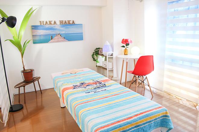 ハカ ハカ 宇都宮店(HAKA HAKA) 幸せになれるように