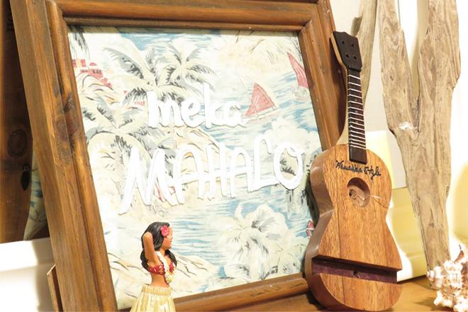meka MAHALO ハワイを彷彿とさせるアットホームな空間