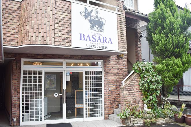 バサラ(BASARA) オシャレな外観の店舗