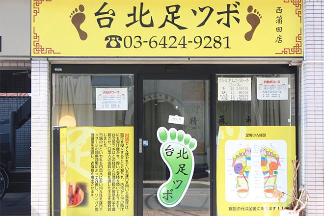 駅近☆道路に面したお店です