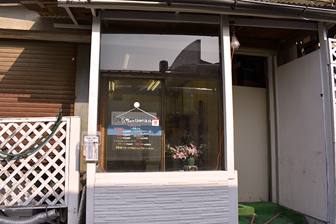 町の小さなほぐし屋さん 17時から深夜まで営業しています!