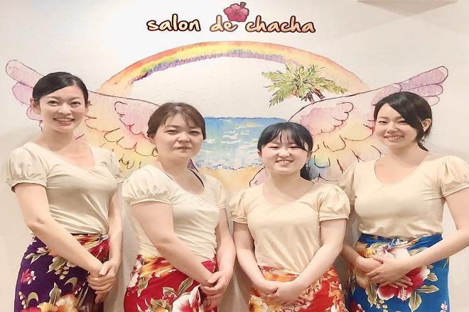 サロン ド チャチャ 福岡天神店(Salon de chacha) 女性セラピストがあなたのお悩みに寄り添います