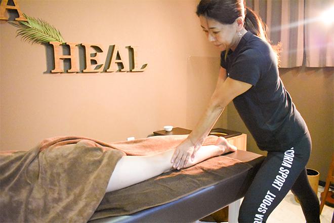 マナ(Mana Massage+healing) はりの出やすいふくらはぎ