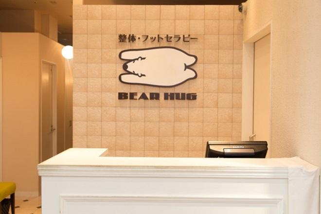 ベアハグ 二子玉川ライズSC店 全てのお客様に寄り添います!