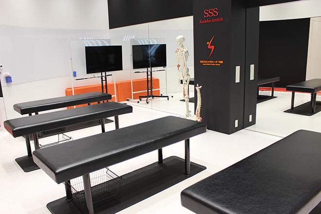 スリーエス 銀座ストア(SSS) 開放的な空間で身体機能を高めましょう!
