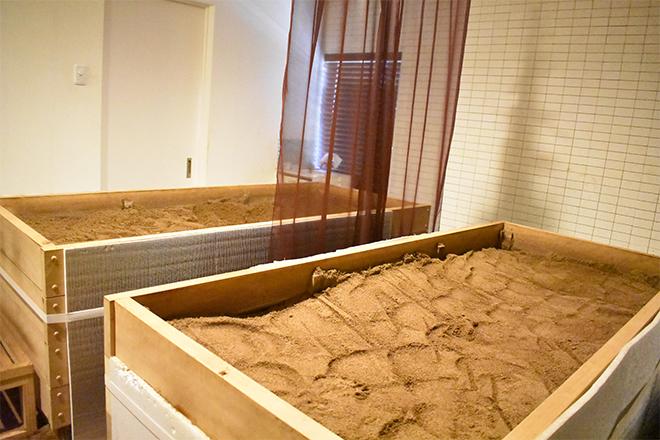 酵素風呂サロン KOSO salon di rumah