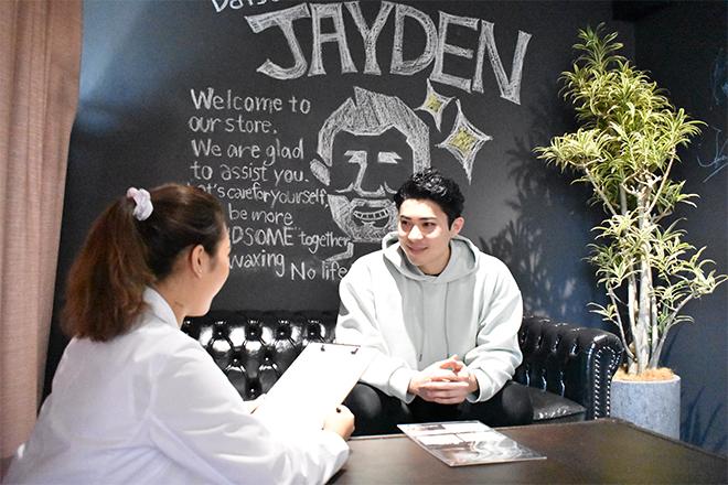 ジェイデン(JAYDEN) 脱毛が初めての方でも安心!
