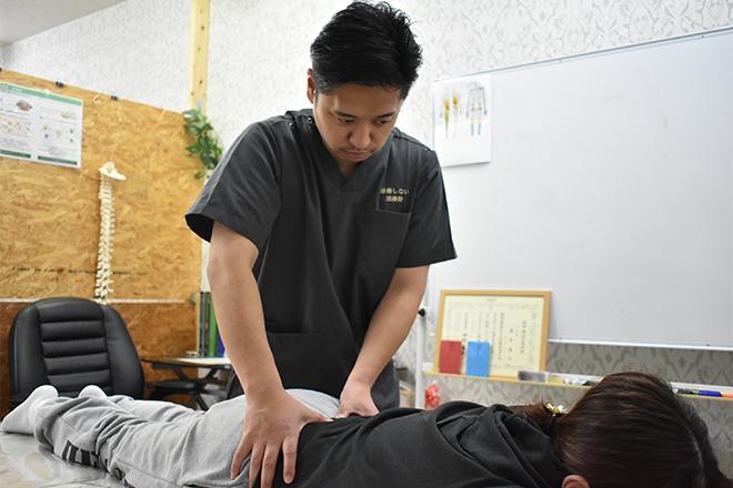 治療しない治療院 オーダーメイドの施術をご提供